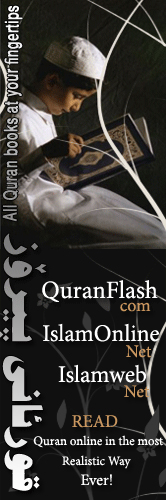 articles: quran-flash.jpg